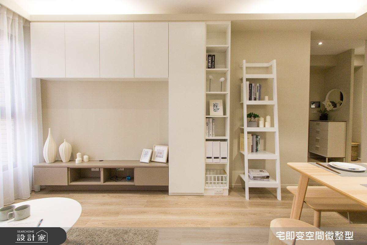 27坪新成屋(5年以下)_木質風客廳案例圖片_宅即變空間微整型_宅即變_14之3