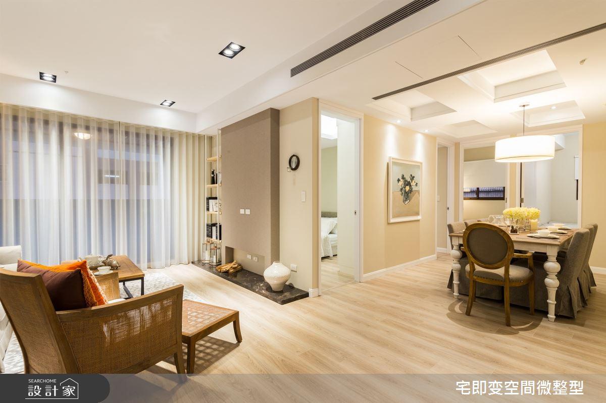 新成屋(5年以下)_美式風客廳案例圖片_宅即變空間微整型_宅即變_15之3