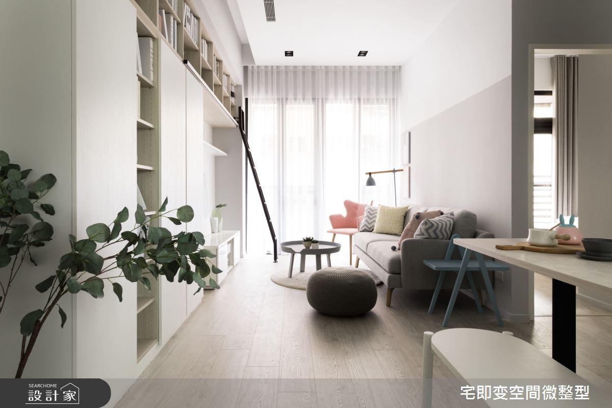 新成屋(5年以下)_北歐風客廳案例圖片_宅即變空間微整型_宅即變_16之3