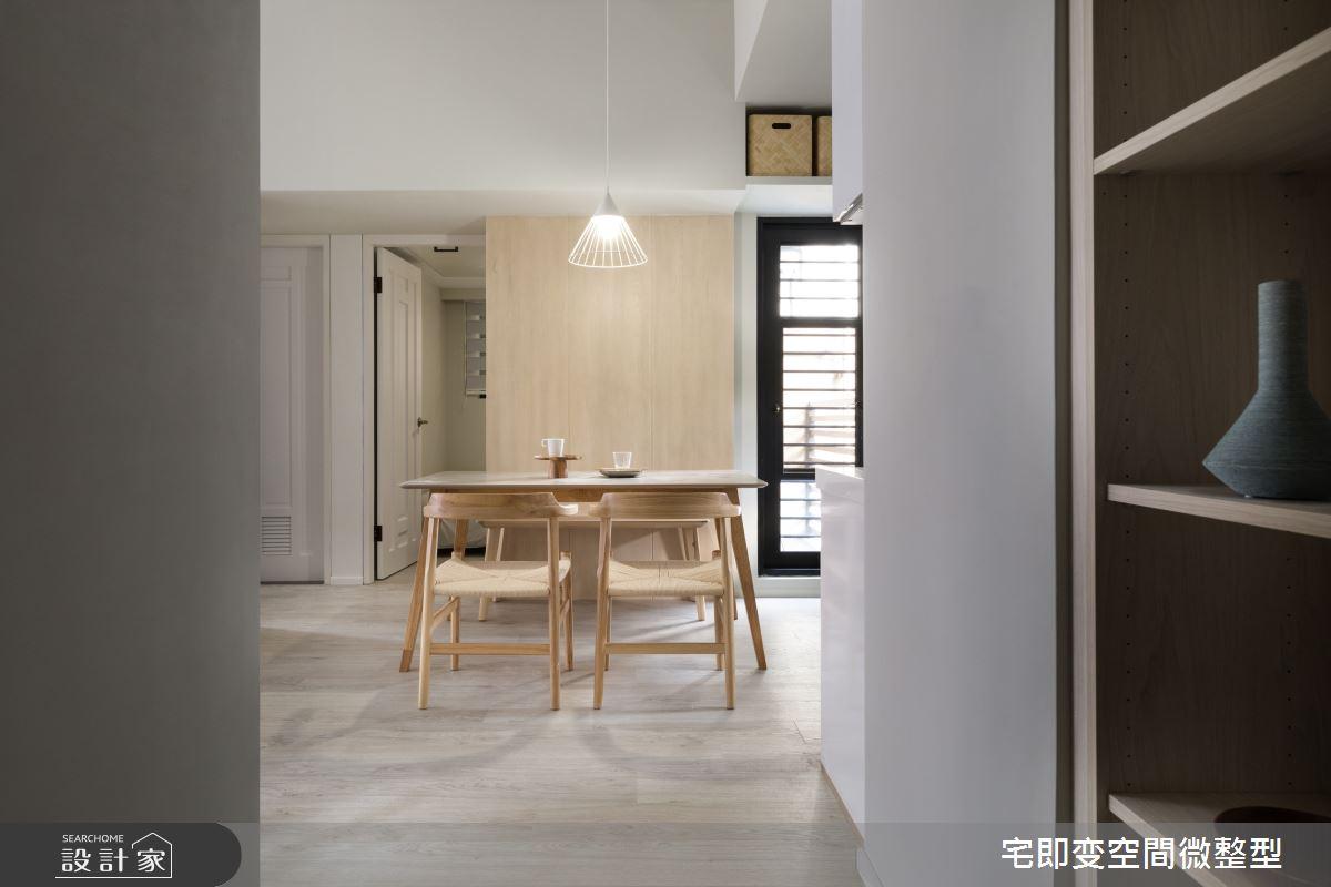 新成屋(5年以下)_日式無印風案例圖片_宅即變空間微整型_宅即變_17之1