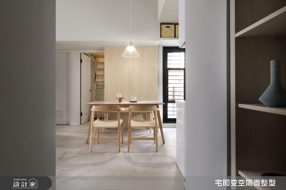 新成屋(5年以下)_日式無印風案例圖片_宅即變空間微整型_宅即變_17之2