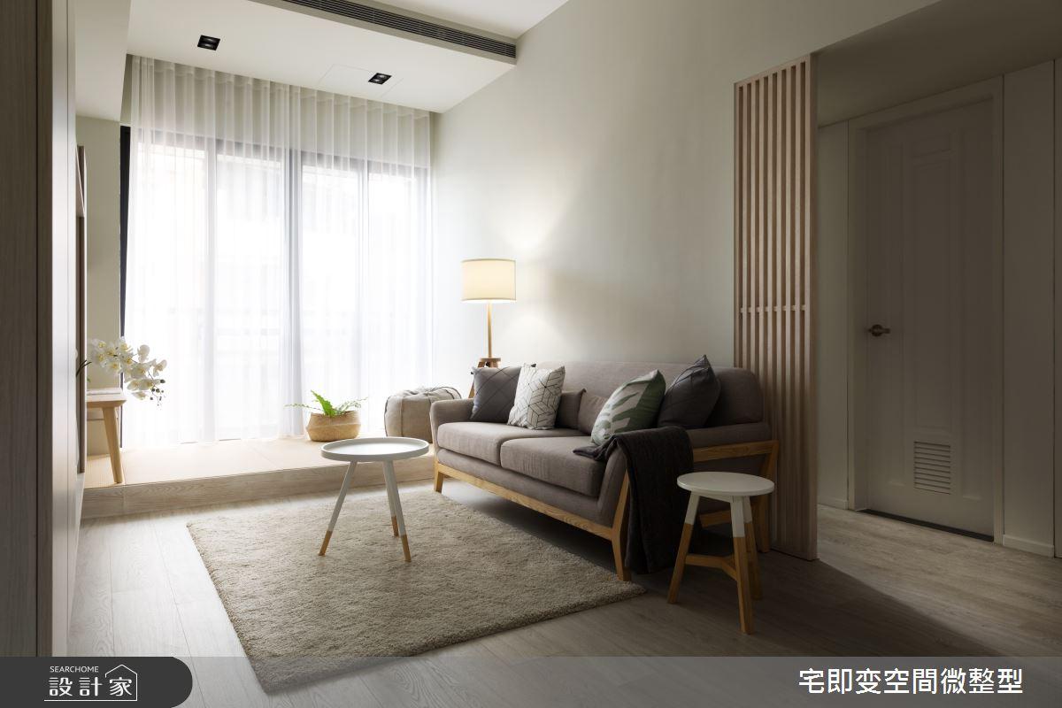 新成屋(5年以下)_日式無印風案例圖片_宅即變空間微整型_宅即變_17之3