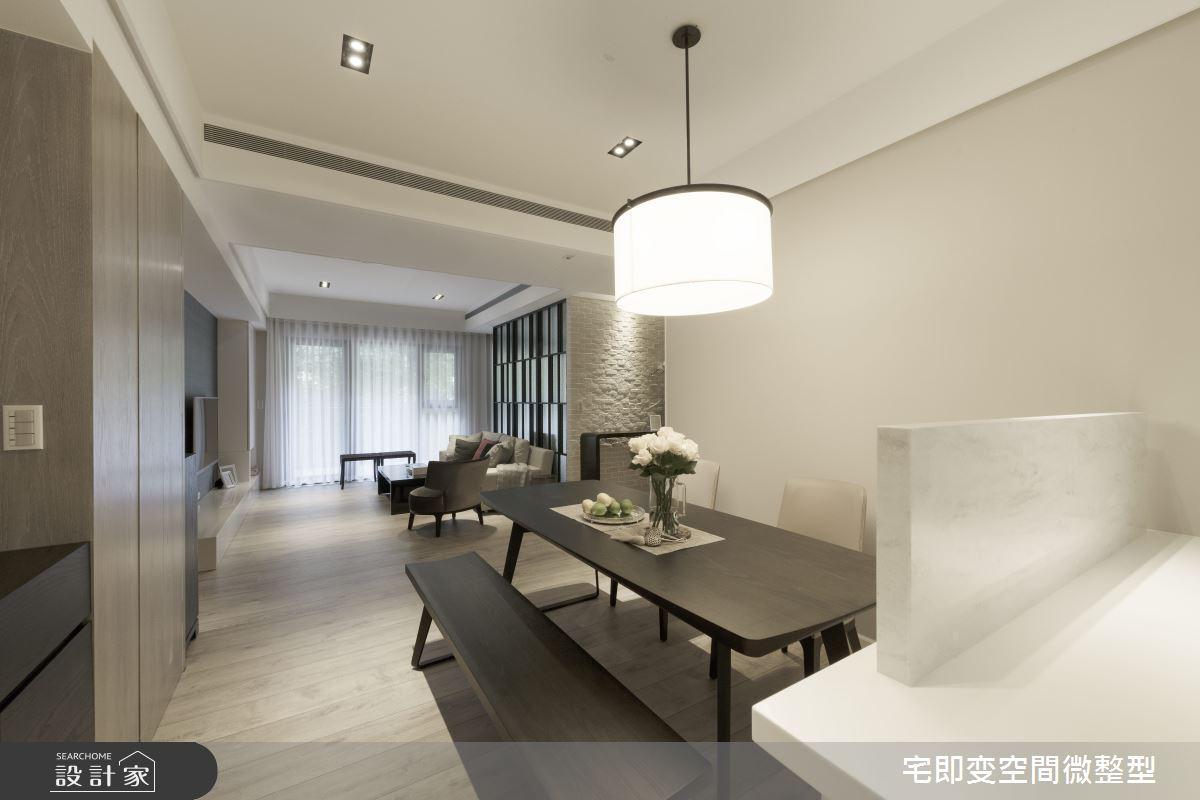 38坪預售屋_現代風餐廳案例圖片_宅即變空間微整型_宅即變_18之1