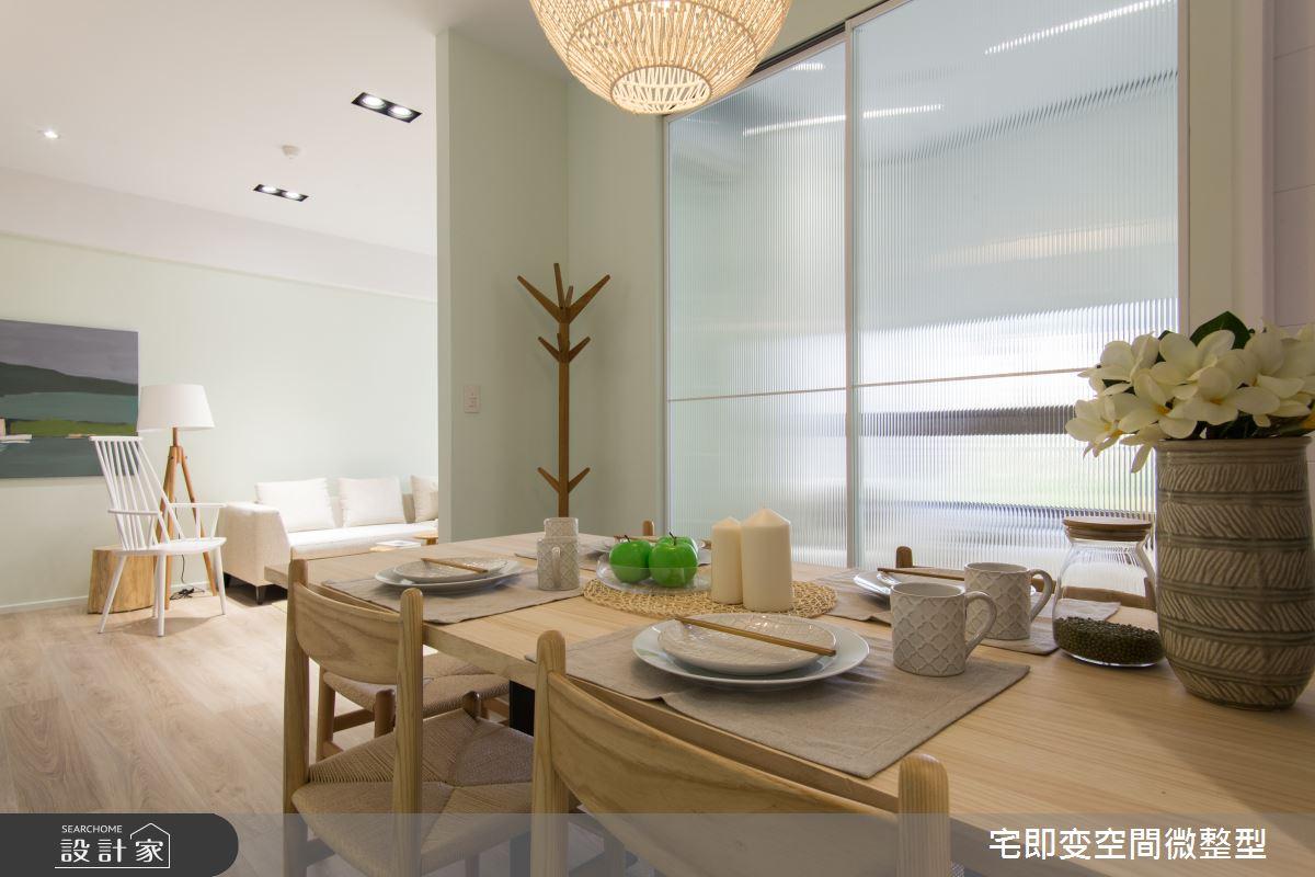 39坪新成屋(5年以下)_人文禪風餐廳案例圖片_宅即變空間微整型_宅即變_19之3
