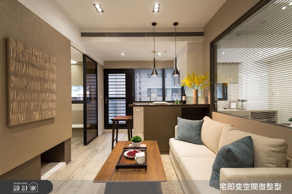 24坪新成屋(5年以下)_現代風客廳吧檯案例圖片_宅即變空間微整型_宅即變_21之3