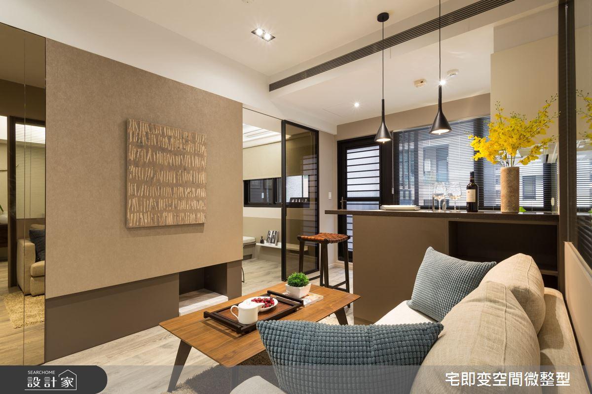 24坪新成屋(5年以下)_現代風客廳案例圖片_宅即變空間微整型_宅即變_21之4