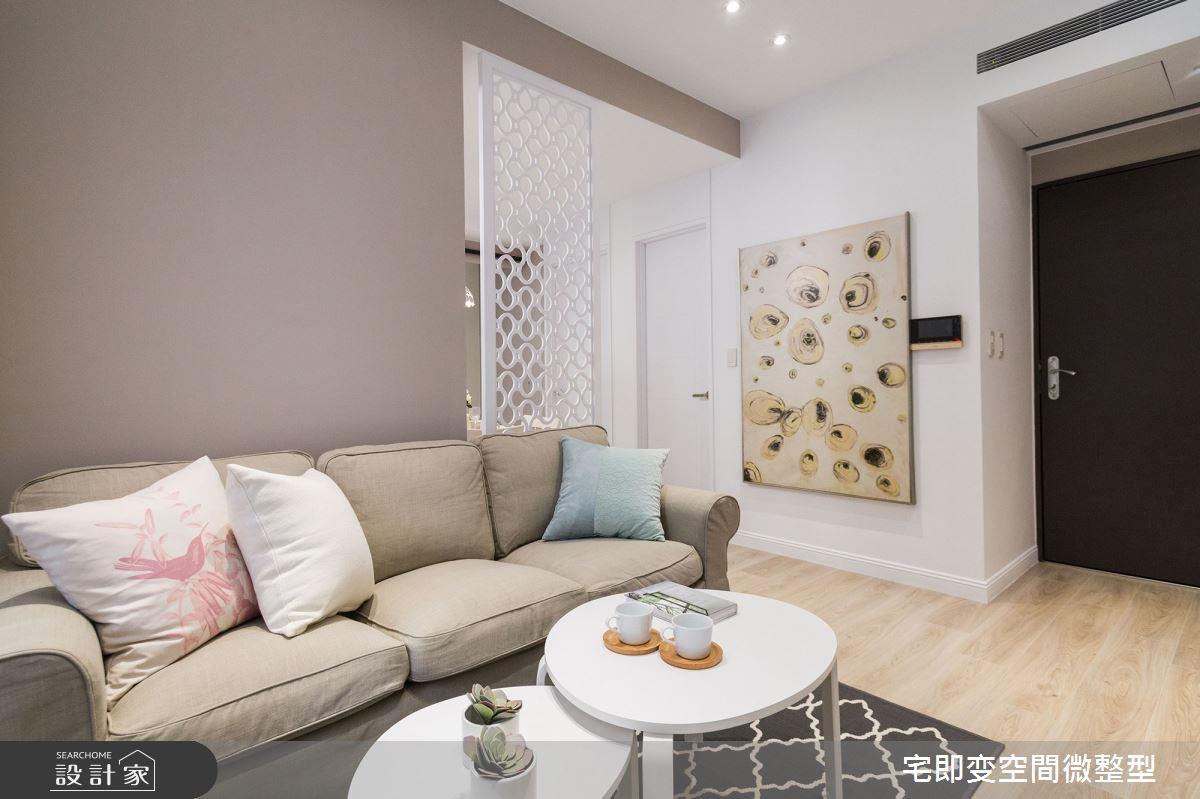 25坪新成屋(5年以下)_美式風客廳案例圖片_宅即變空間微整型_宅即變_22之4