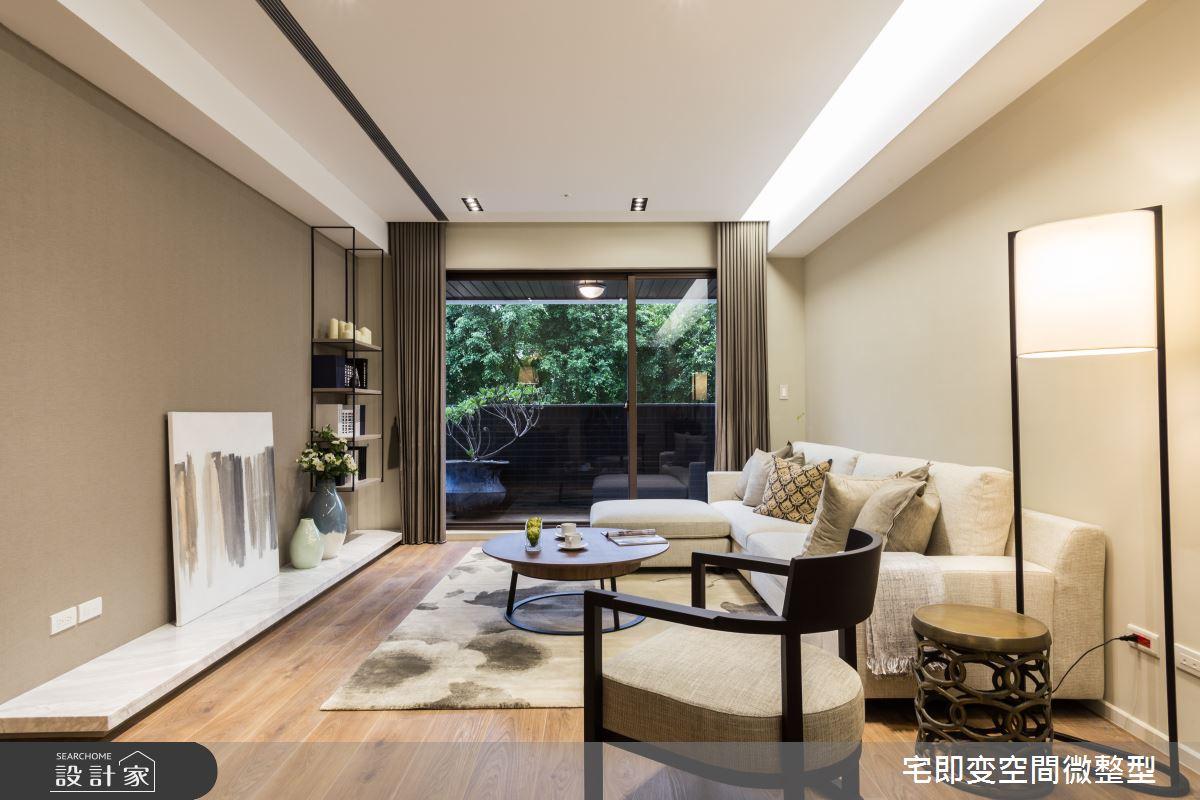 新成屋(5年以下)_人文禪風客廳案例圖片_宅即變空間微整型_宅即變_24之3