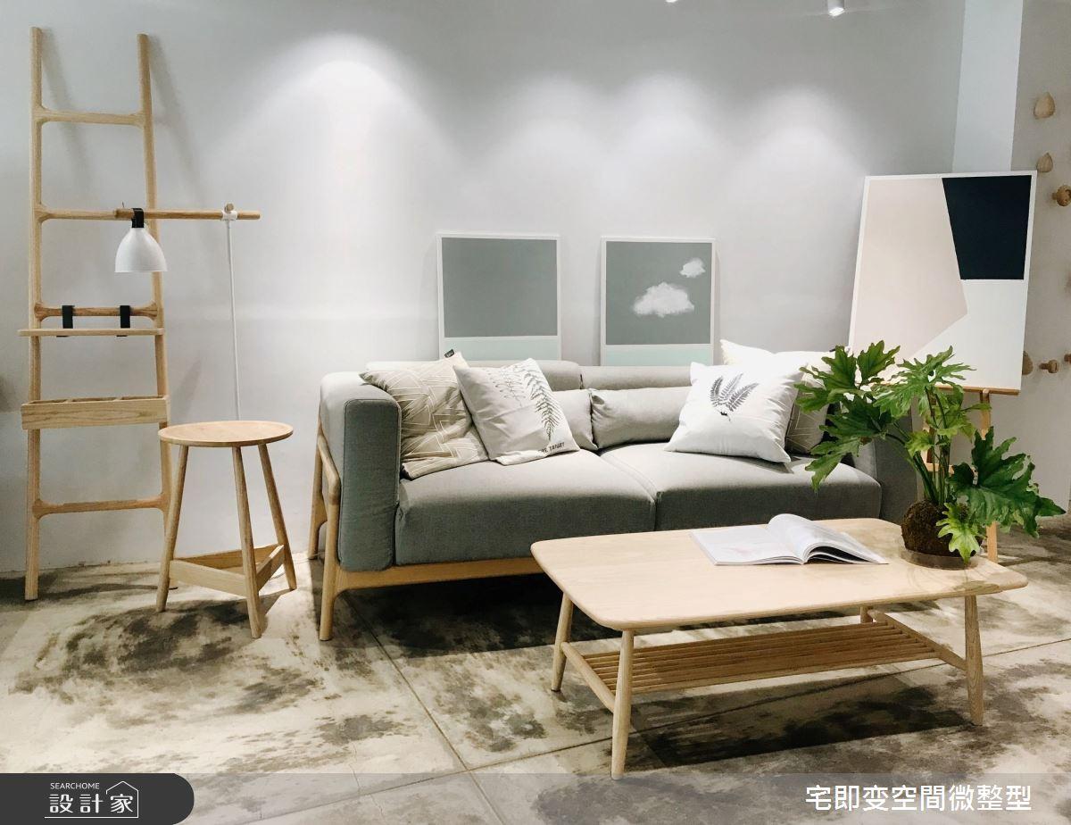 51坪老屋(41~50年)_日式無印風商業空間案例圖片_宅即變空間微整型_宅即變_25之4