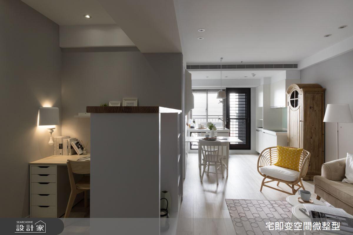 28坪新成屋(5年以下)_美式風客廳書房案例圖片_宅即變空間微整型_宅即變_32之3