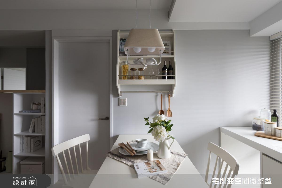 28坪新成屋(5年以下)_美式風餐廳案例圖片_宅即變空間微整型_宅即變_32之10