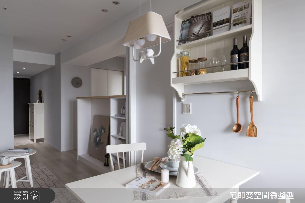 28坪新成屋(5年以下)_美式風餐廳案例圖片_宅即變空間微整型_宅即變_32之11