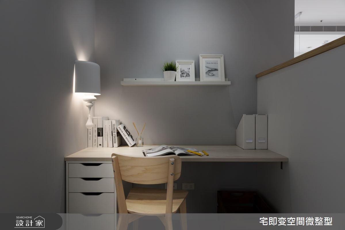 28坪新成屋(5年以下)_美式風書房案例圖片_宅即變空間微整型_宅即變_32之5