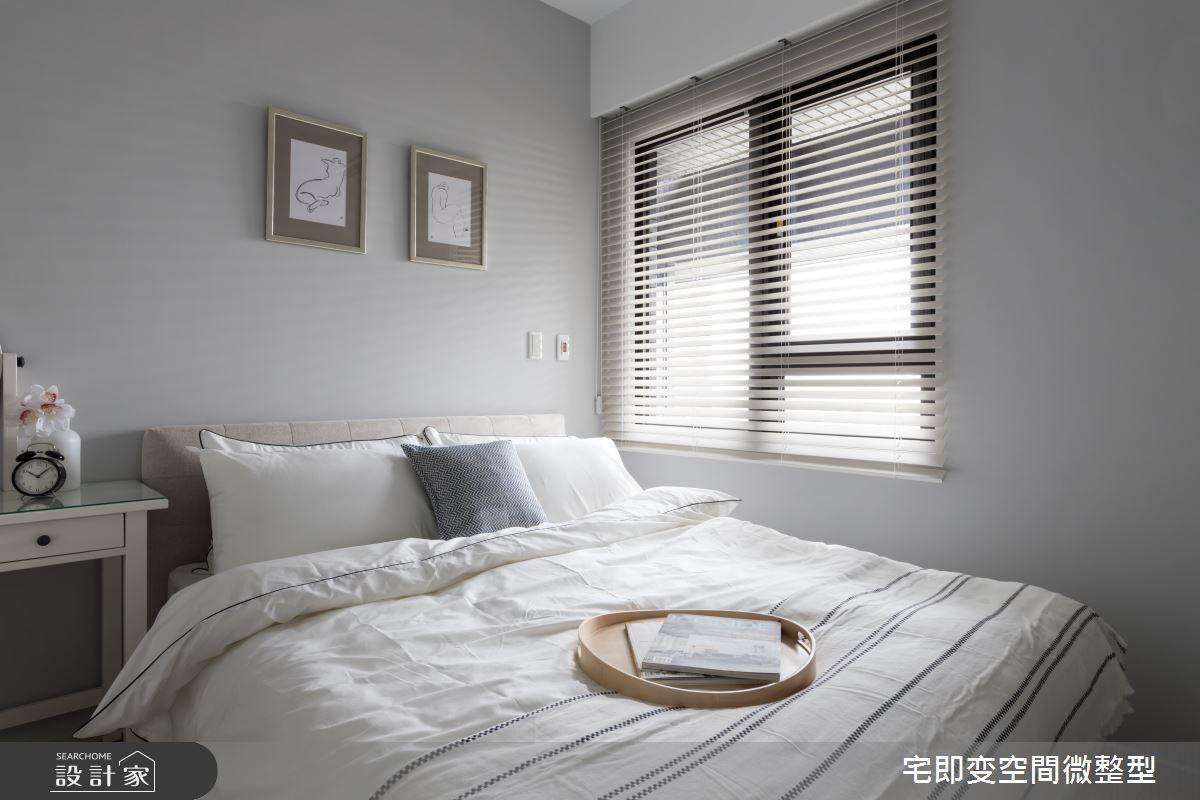 28坪新成屋(5年以下)_美式風臥室案例圖片_宅即變空間微整型_宅即變_32之12