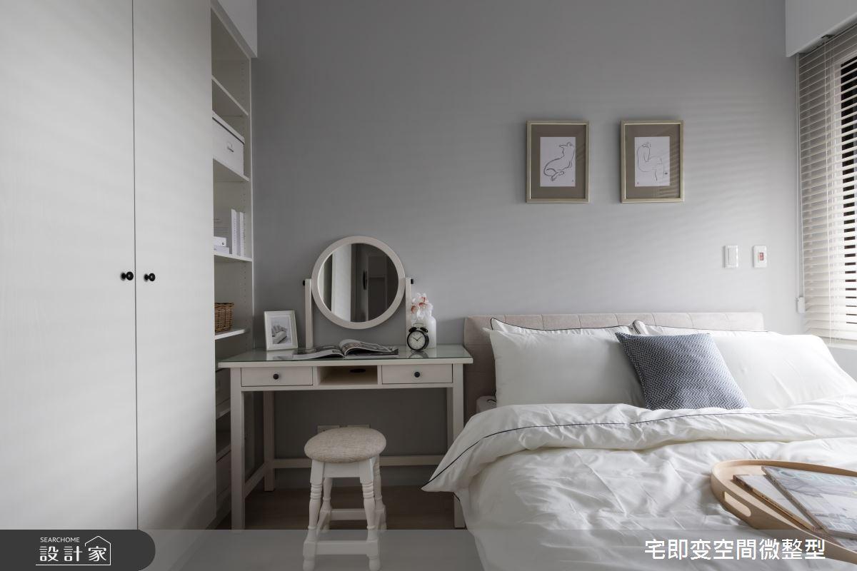 28坪新成屋(5年以下)_美式風臥室案例圖片_宅即變空間微整型_宅即變_32之13