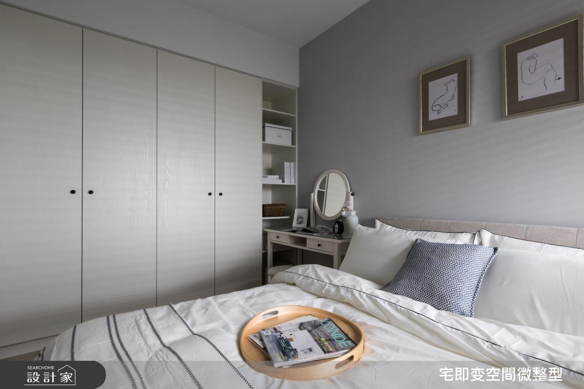 28坪新成屋(5年以下)_美式風臥室案例圖片_宅即變空間微整型_宅即變_32之14