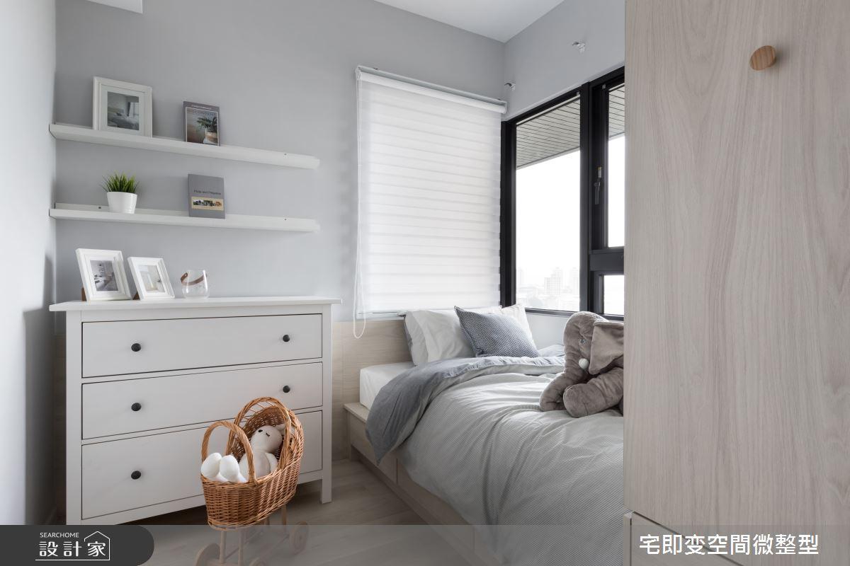 28坪新成屋(5年以下)_美式風臥室案例圖片_宅即變空間微整型_宅即變_32之15