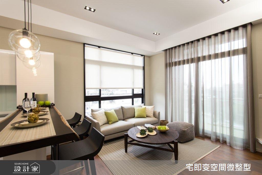 20坪新成屋(5年以下)_現代風客廳案例圖片_宅即變空間微整型_宅即變_37之4