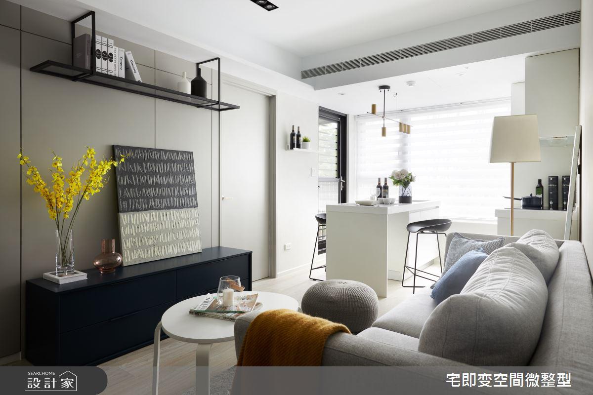 31坪新成屋(5年以下)_現代風案例圖片_宅即變空間微整型_宅即變_40之2