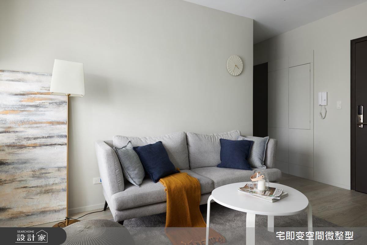 31坪新成屋(5年以下)_現代風案例圖片_宅即變空間微整型_宅即變_40之4