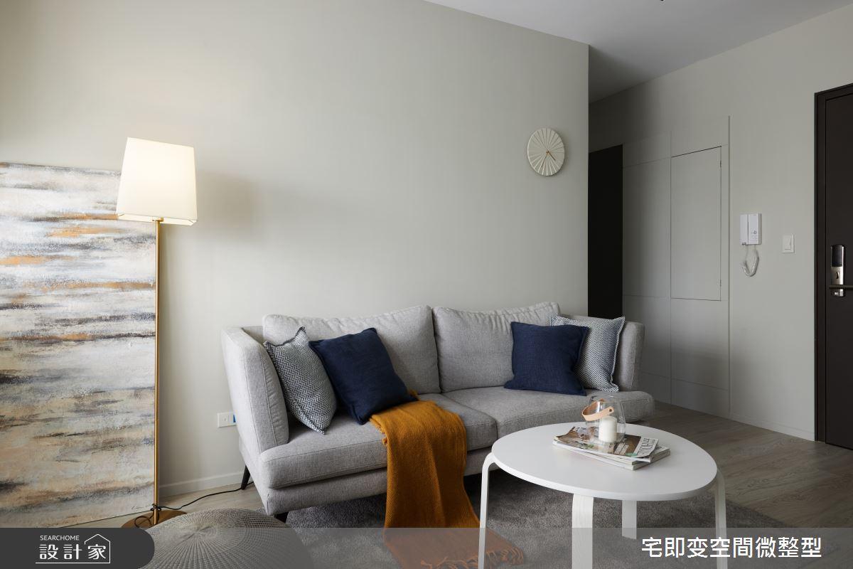 31坪新成屋(5年以下)_現代風案例圖片_宅即變空間微整型_宅即變_40之5
