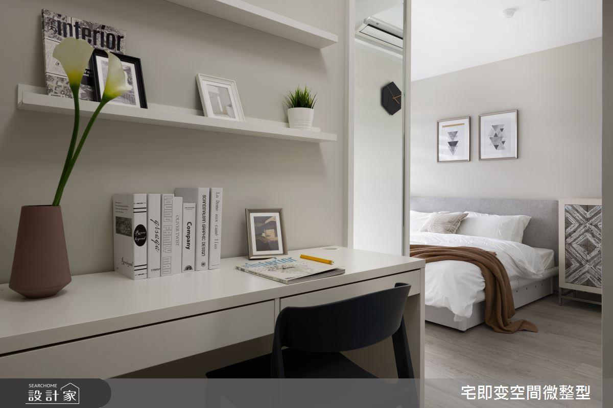 31坪新成屋(5年以下)_現代風案例圖片_宅即變空間微整型_宅即變_40之10