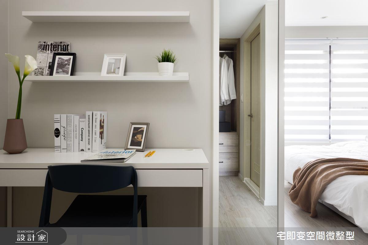 31坪新成屋(5年以下)_現代風案例圖片_宅即變空間微整型_宅即變_40之11