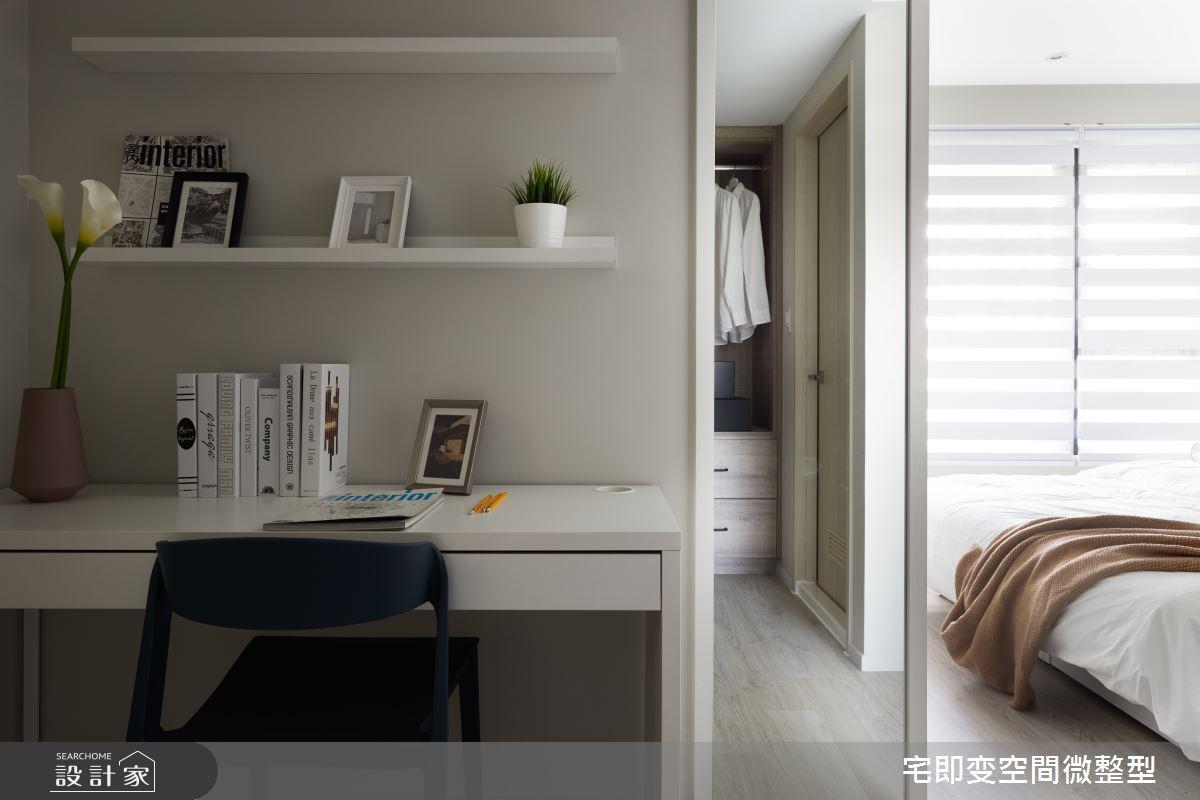 31坪新成屋(5年以下)_現代風案例圖片_宅即變空間微整型_宅即變_40之12