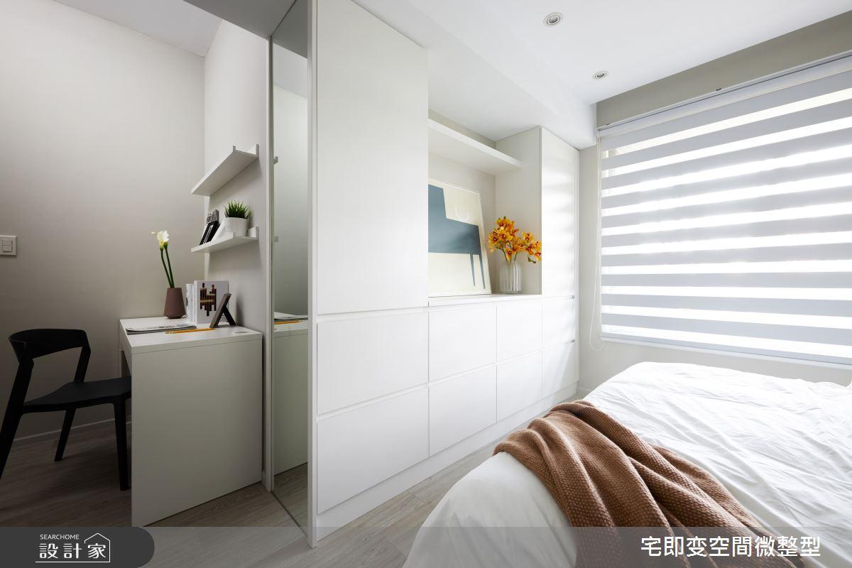 31坪新成屋(5年以下)_現代風案例圖片_宅即變空間微整型_宅即變_40之14