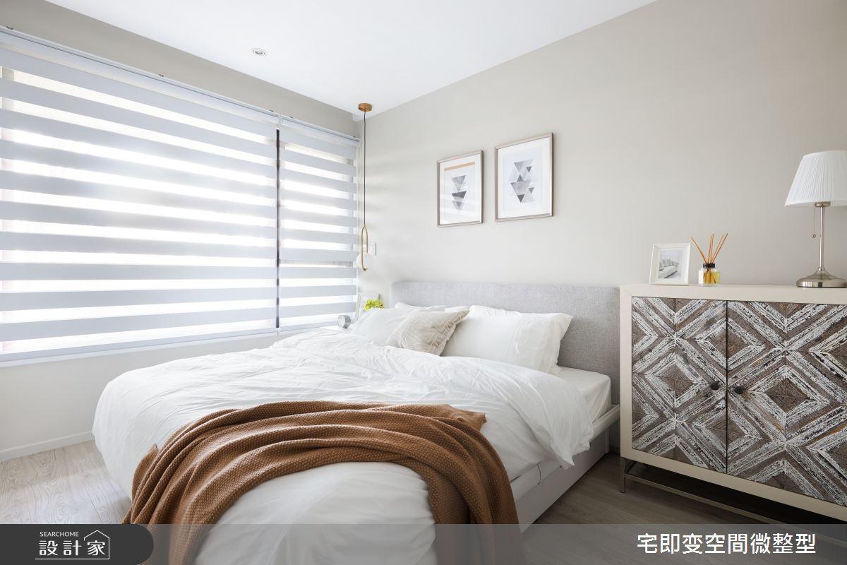 31坪新成屋(5年以下)_現代風案例圖片_宅即變空間微整型_宅即變_40之15