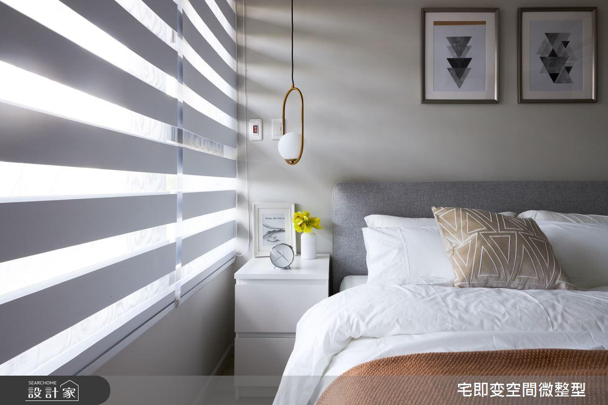 31坪新成屋(5年以下)_現代風案例圖片_宅即變空間微整型_宅即變_40之16