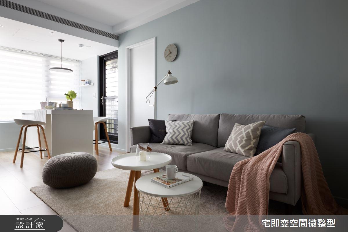 23坪新成屋(5年以下)_北歐風案例圖片_宅即變空間微整型_宅即變_41之4