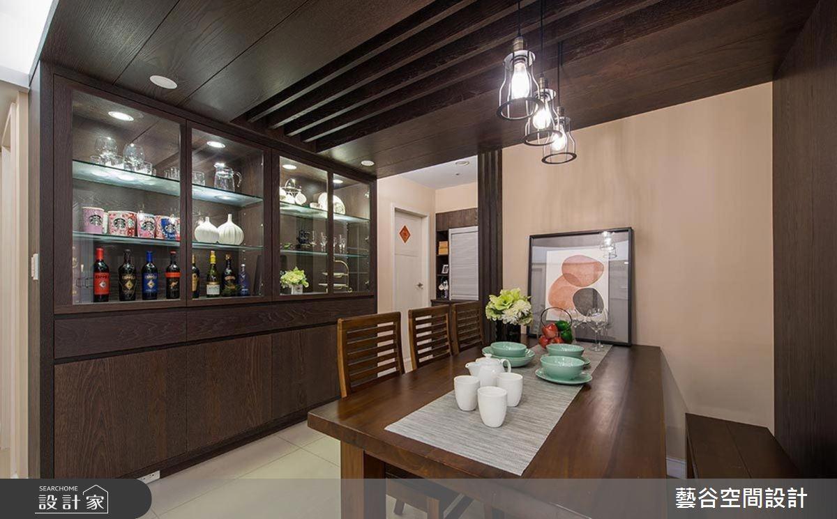 36坪老屋(16~30年)_休閒風餐廳案例圖片_藝谷空間設計_藝谷_03之4