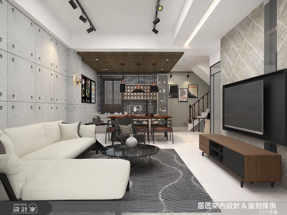 30坪新成屋(5年以下)_工業風客廳案例圖片_居匠室內設計&復刻傢俱_居匠_04之2