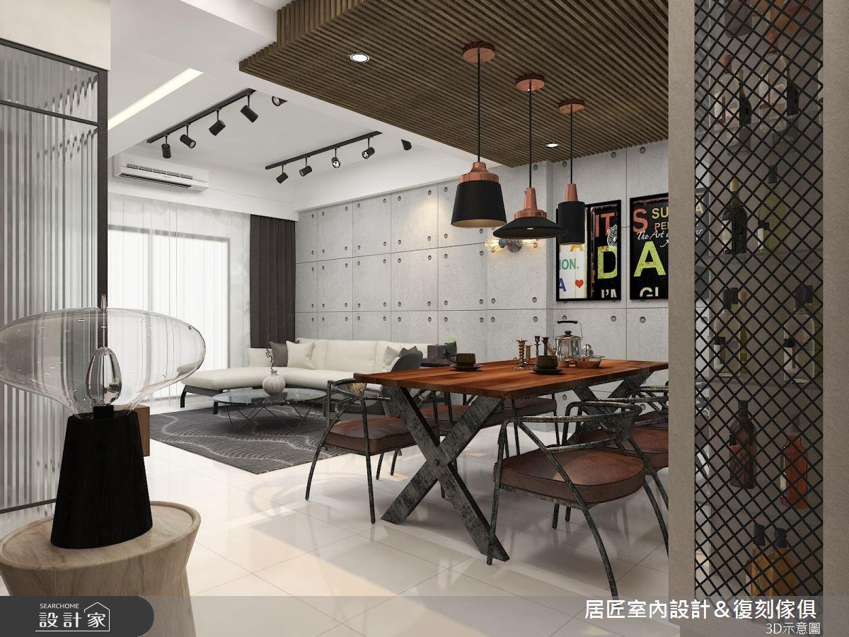 30坪新成屋(5年以下)_工業風餐廳案例圖片_居匠室內設計&復刻傢俱_居匠_04之3