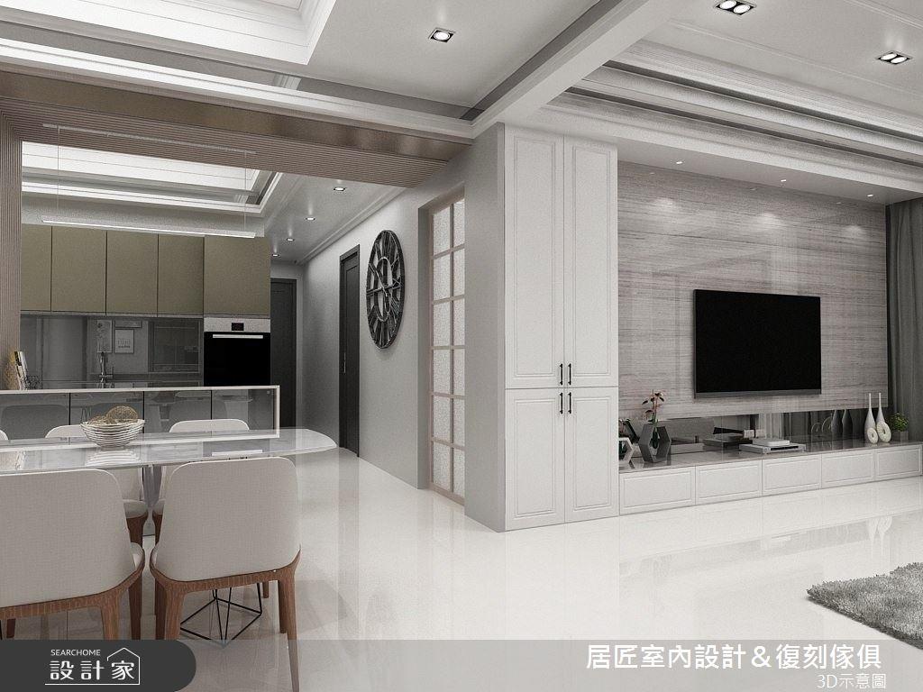 40坪新成屋(5年以下)_新古典客廳餐廳案例圖片_居匠室內設計&復刻傢俱_居匠_06之4