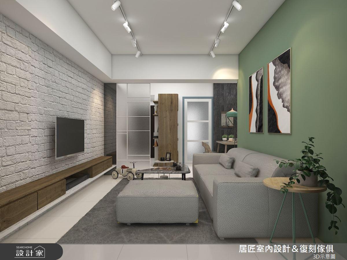 25坪中古屋(5~15年)_北歐風客廳案例圖片_居匠室內設計&復刻傢俱_居匠_09之4