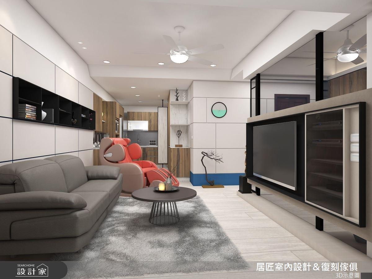 30坪中古屋(5~15年)_現代風客廳案例圖片_居匠室內設計&復刻傢俱_居匠_11之2