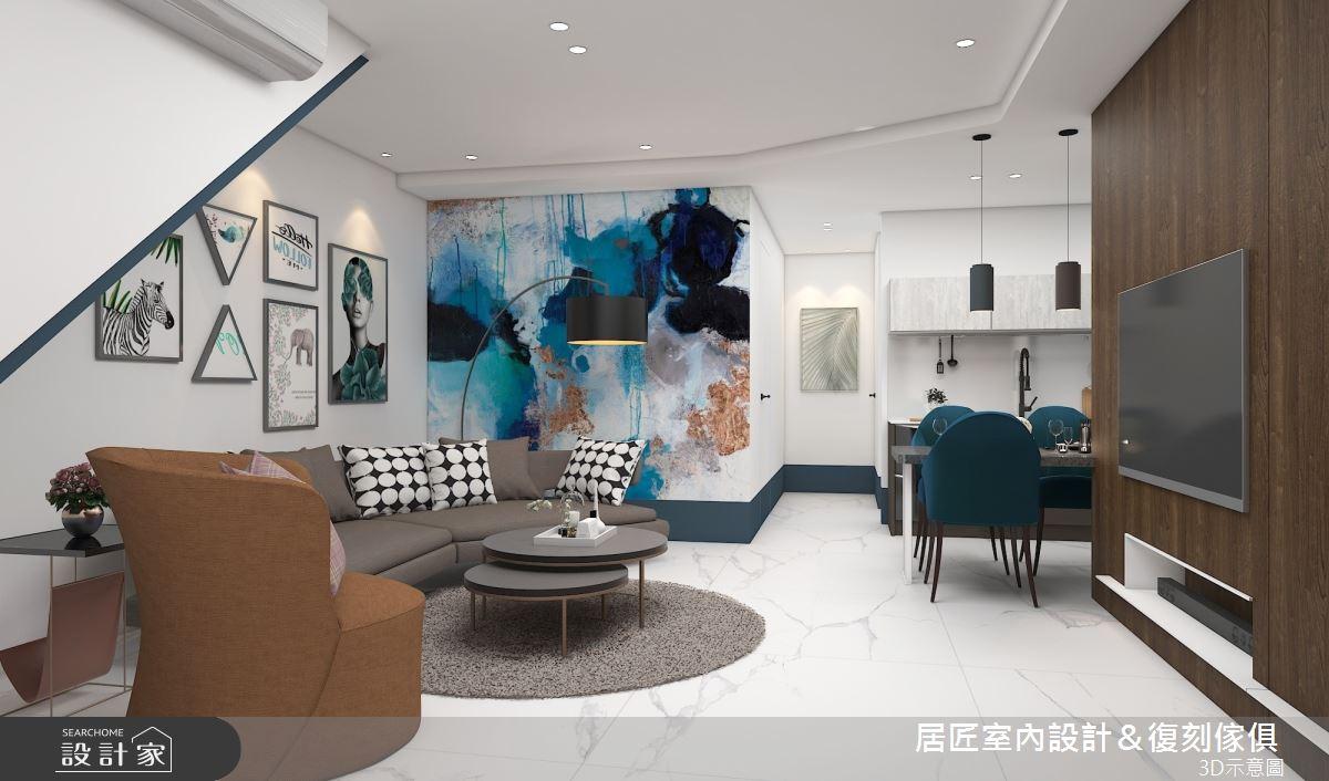 60坪老屋(31~40年)_混搭風客廳案例圖片_居匠室內設計&復刻傢俱_居匠_12之1