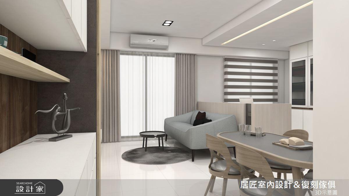 18坪新成屋(5年以下)_北歐風客廳餐廳案例圖片_居匠室內設計&復刻傢俱_居匠_17之2