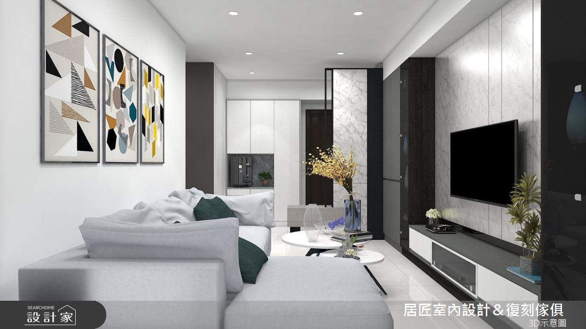 14坪新成屋(5年以下)_現代風客廳案例圖片_居匠室內設計&復刻傢俱_居匠_18之2