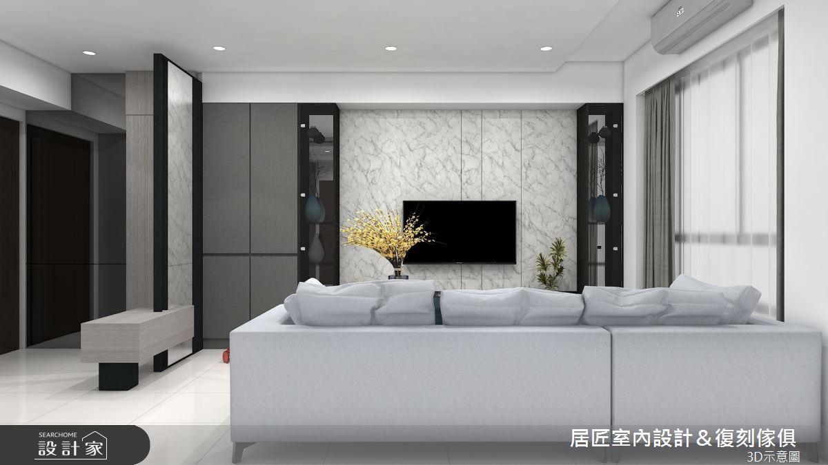 14坪新成屋(5年以下)_現代風客廳案例圖片_居匠室內設計&復刻傢俱_居匠_18之3