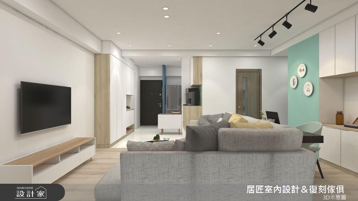 17坪預售屋_北歐風客廳案例圖片_居匠室內設計&復刻傢俱_居匠_19之5