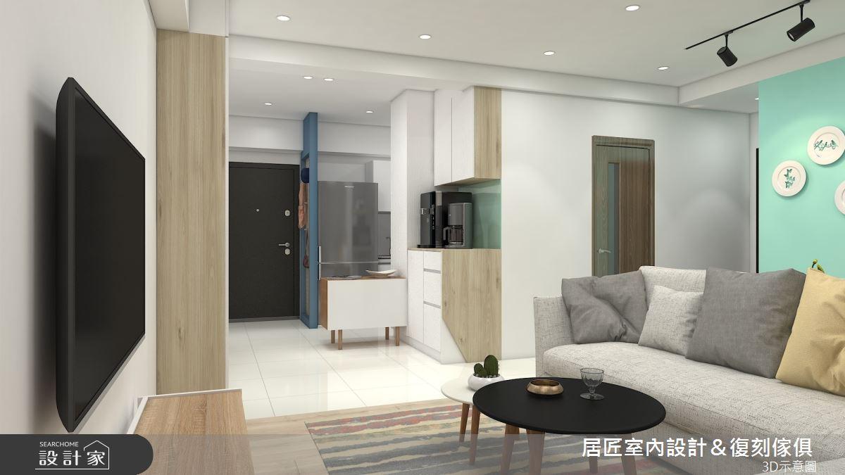 17坪預售屋_北歐風客廳案例圖片_居匠室內設計&復刻傢俱_居匠_19之3
