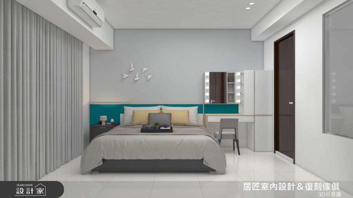 30坪新成屋(5年以下)_簡約風臥室案例圖片_居匠室內設計&復刻傢俱_居匠_25之8