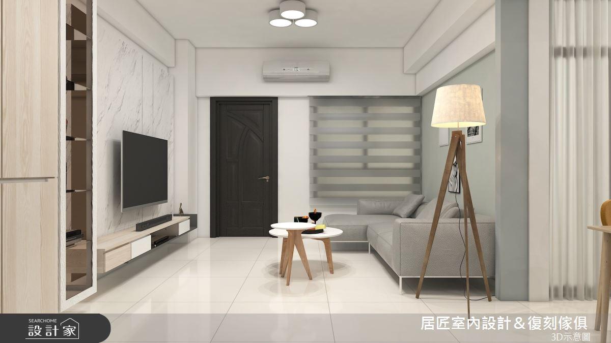 45坪新成屋(5年以下)_簡約風客廳案例圖片_居匠室內設計&復刻傢俱_居匠_26之3