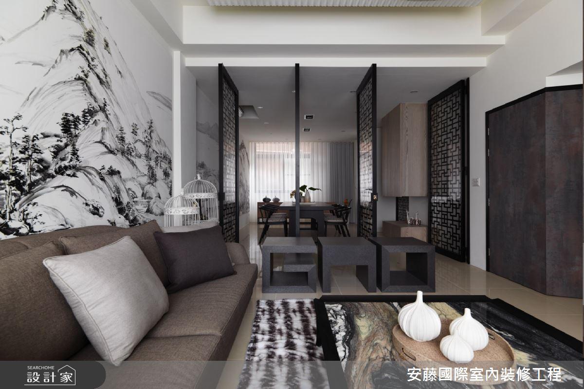 新成屋(5年以下)_新中式風客廳案例圖片_安藤國際室內裝修工程有限公司_安藤_08之2