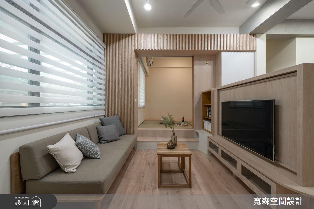 新成屋(5年以下)_日式無印風客廳案例圖片_寬森空間設計有限公司_寬森_03之2