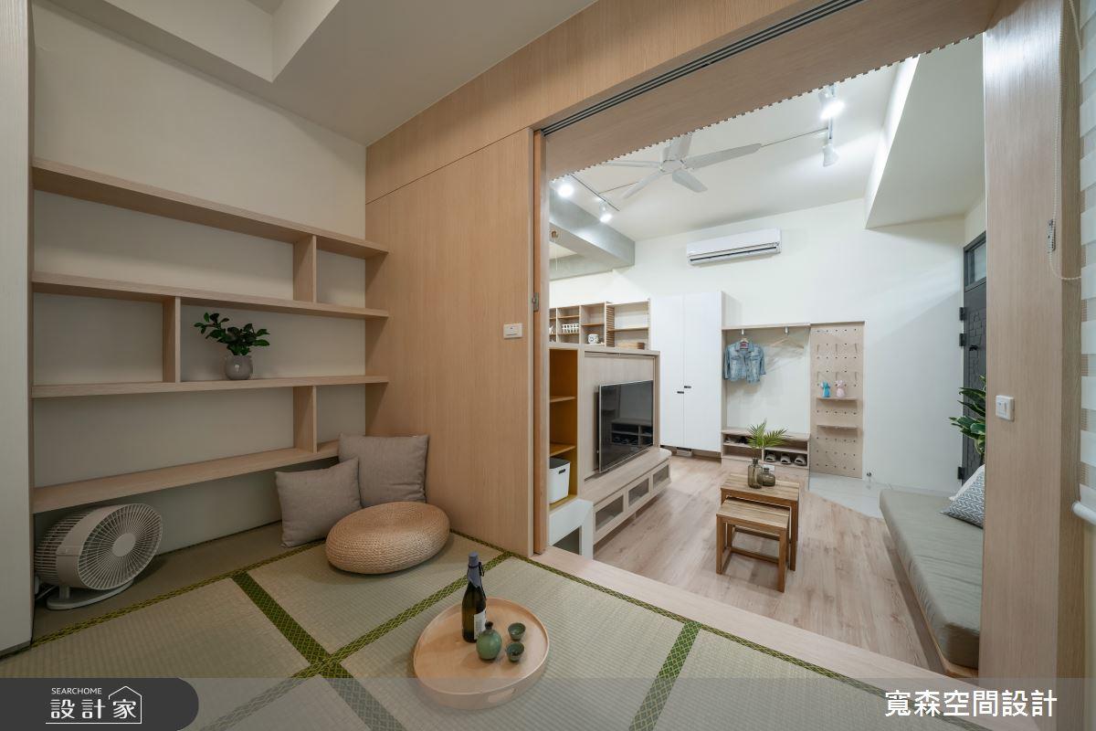 新成屋(5年以下)_日式無印風和室案例圖片_寬森空間設計有限公司_寬森_03之3