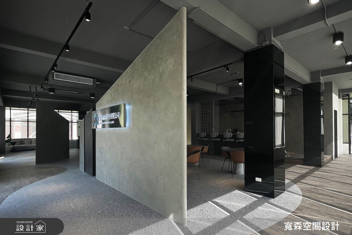 75坪老屋(16~30年)_工業風商業空間案例圖片_寬森空間設計有限公司_寬森_微灰調之5